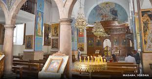 catholic tours of the holy land the holy land 206 tours catholic tours