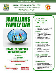 Family Day Invitation Card Jamalians Family Day Invitation Jamal Mohamed College Alumni