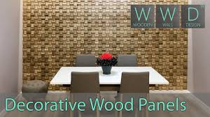 Wooden Wall Panels by Decorative Wall Panels Youtube