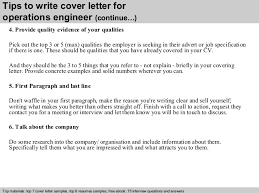 operations engineer cover letter