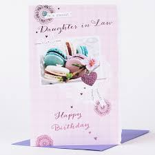 birthday card daughter in law macarons only 99p