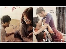 film korea hot terkenal drama korea film semi 2017 tanpa sensor youtube
