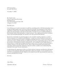 Mortgage Consultant Job Description Mortgage Advisor Cover Letter Gallery Cover Letter Ideas