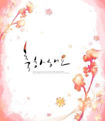 korean design korean pattern background material design free psd files free