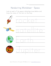 outer space free printables view and print your space themed