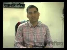 bts bureau d ude jodhpur lamba took charge in jodhpur branch of anti corruption