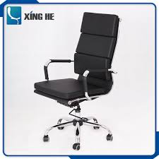 High Quality Armchairs Buy Cheap China Armchair Executive Products Find China Armchair