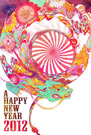chinese design 30 vibrant greeting card designs for chinese new year 2012 uprinting