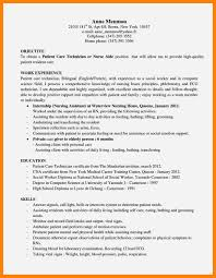 Slot Technician Resume 4 Patient Care Technician Resume Doctors Signature