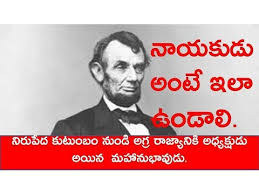 biography of abraham lincoln in english pdf న యక డ అ ట ఇల ఉ డ ల ii abraham lincoln