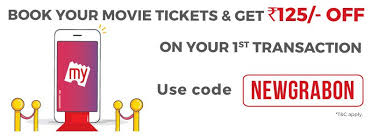 bookmyshow offer bookmyshow cashback offer book movie with bookmyshow and get rs 125