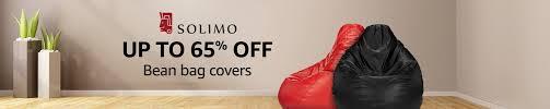 bean bags u0026 refills buy bean bags u0026 refills online at best prices