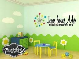 Church Wall Decoration Loves Me Vinyl Wall Decal Childrens Church