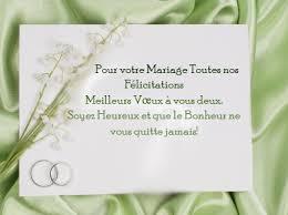 message f licitations mariage souhait mariage 52 images texte voeux mariage cartes