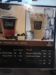 Coffe Di Mcd no to mcdonald s iced coffee the random mind of ayan