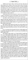 quotes by mahatma gandhi in gujarati mahatma gandhi hindi essay free essay editing online