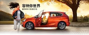 si鑒e auto soldes si鑒e bmw 100 images 就在刚刚全新bmw 5系li 现车已经到店搜狐汽车