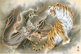 jigsaw puzzle japanese tiger 1000 pieces ebay