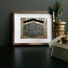 Muslim Home Decor by Muslim Decorations For The Home Home Decor