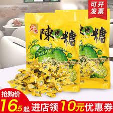 candy wholesale usd 8 37 hongyuan tangerine sugar 888g wedding sweet of nostalgic