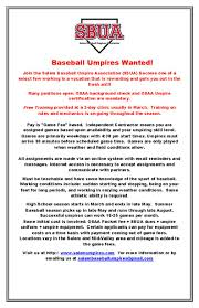 sbua recruitment flyer