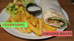cuisine libanaise facile recette libanaise chawarma maison
