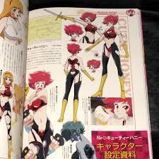 cutey honey re cutie honey perfect book otaku com