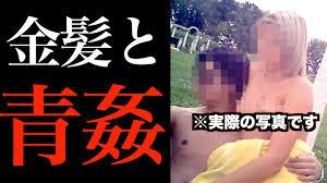 カンボジア 幼女 セックス2|画像あり】生挿入OKのカンボジア売春婦Hすぎだろ ...