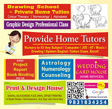 Home Graphic Design Jobs by 9831834354 9831739232 Thesis Hard Soft Project Report Binding
