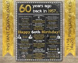 celebrating 60 years birthday 1957 birthday sign 60th birthday sign back in by mishmashbyash