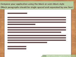 How To Write An Application by How To Write An Application For Promotion With Pictures