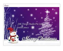 electronic cards singapore e cards flash greeting cards animated ecard design