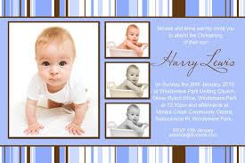baptism christening and naming invitations for boys with monogram