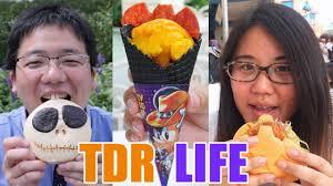 tdr life halloween food from tokyo disneyland taste test