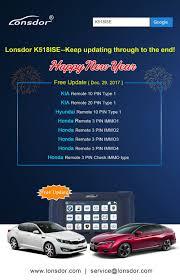 dhl free shipping lonsdor k518ise key programmer with bmw fem bdc