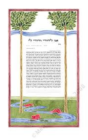 Ketubahs 179 Best Ketubah Images On Pinterest Jewish Weddings Danny O