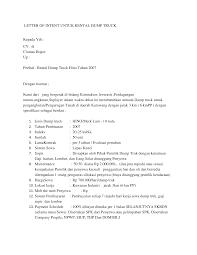 contoh surat keseriusan loi documents