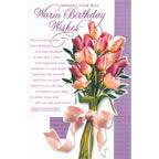 send card to kolkata send greetings card to kolkata birthday card