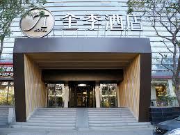 hotel in beijing ji hotel beijing chaoyangmen