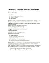 skill resume template 30 customer service resume exles template lab