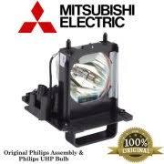 mitsubishi 915b403001 dlp tv lamp assembly with original osram p