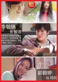 film drama korea lee min ho 15 daftar film lee min ho terbaru dan yang terbaik lengkap ngasih com
