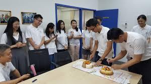 n馮ociation cuisine schmidt wintech nano technology services