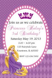 tangled birthday party invitations tangled by kiddiecreations1