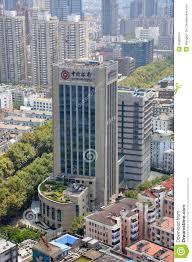 Nanking China Map by Bank Of China Nanjing China Editorial Stock Image Image 26985254
