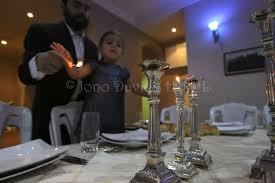 igbo the jews of nigeria jewish africa a cultural and