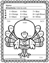 thanksgiving subtraction color by numbers freebie tpt