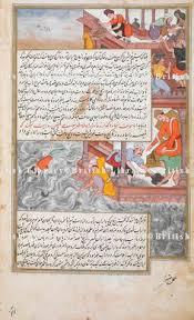 Ottoman Officials An Ottoman Sultan Or Prince Ottoman Empire