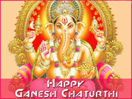 Ganesh Chaturthi Invitation Card Ganesh Chaturthi Messages For Friends N Family