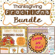 thanksgiving fractions bundle thanksgiving fraction pie